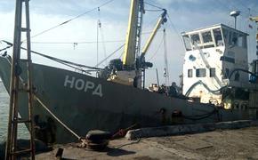 В Керчи из судна «Норд» предложили сделать памятник