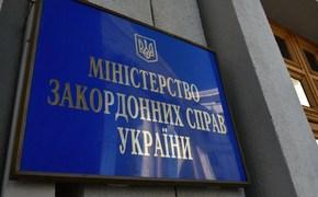 МИД Украины потребовал освободить задержанных в Азовском море рыбаков