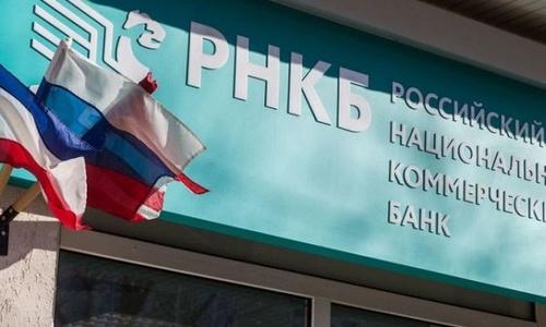 Главный банк Крыма засекретил отчетность