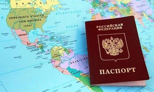 В МФЦ Керчи будут выдавать биометрические паспорта