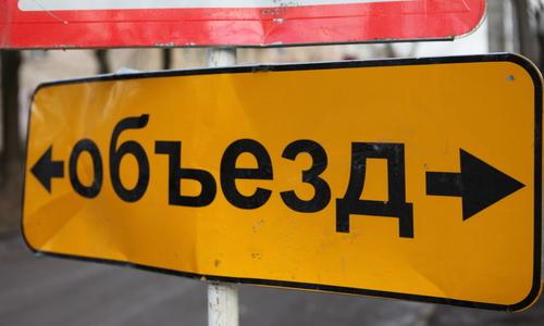 Какие улицы перекроют в Керчи 8 и 9 мая