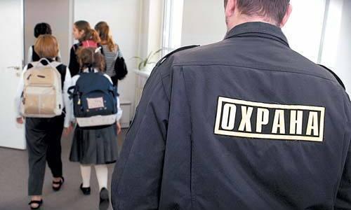 Охрана есть далеко не во всех школах и детсадах Крыма