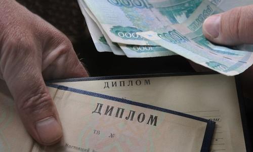 Прокуратура нашла сайты, где продавали дипломы керченского вуза