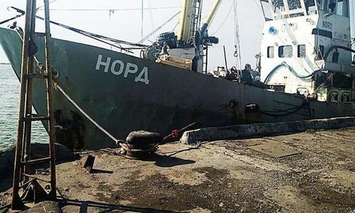 Задержавшие «Норд» украинцы объявлены в розыск