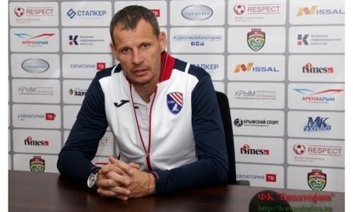 Футбольный клуб «Таврия» остался без тренерского штаба