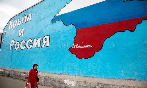 МВФ отнес экономику Крыма к российской