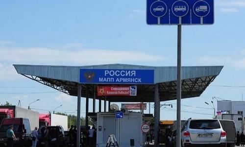 На границе с Крымом задержали эск-служащую ВСУ
