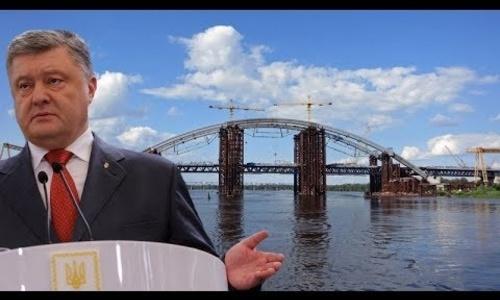 Порошенко рассказал о планах на Крымский мост