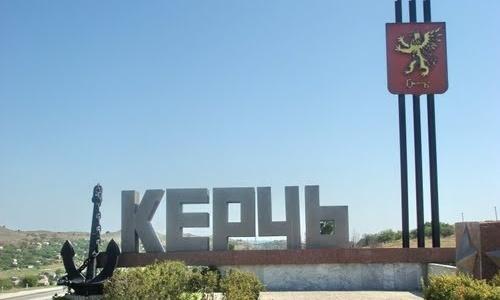Число туристов в Керчи резко увеличилось с открытием Крымского моста