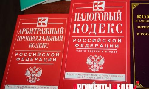 Российские библиотеки поделились с Керчью литературой