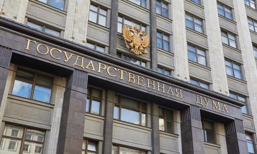 В Думе обсудят украинскую провокацию в море у Крыма