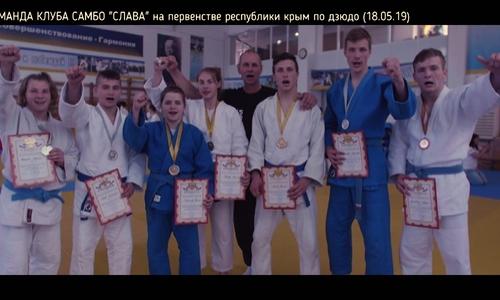 Команда клуба «Слава». Семь участников – семь призеров