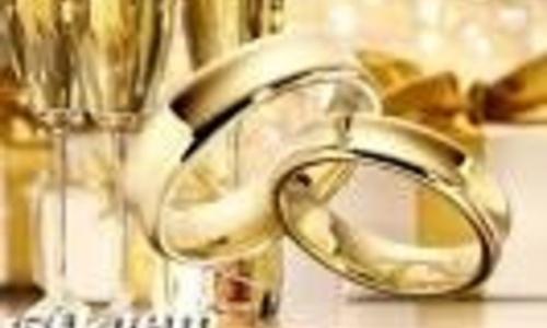 В Керченском ЗАГСе отметили «Золотую свадьбу»