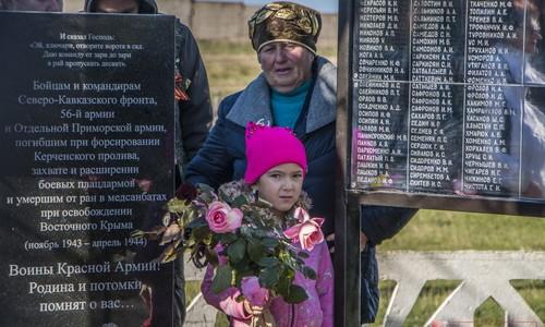 Керчане почтили память погибших
