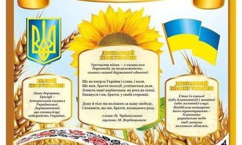 В керченских школах массово убирают государственную символику
