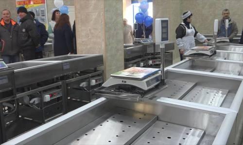 Рыбный день: в Керчи открыли обновленный корпус рынка