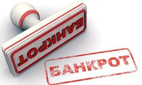 Два директора МУП «КП Аршинцево» под следствием