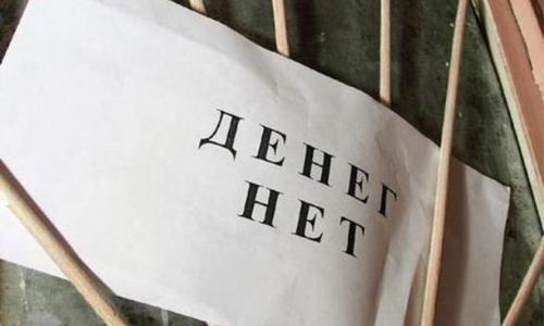 Прокуратура Керчи добилась выплаты долгов работникам банкрота