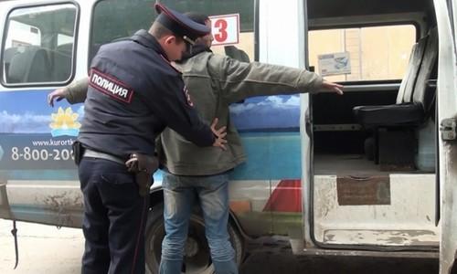 Пригревшую мигранта керчанку приговорили к условному сроку