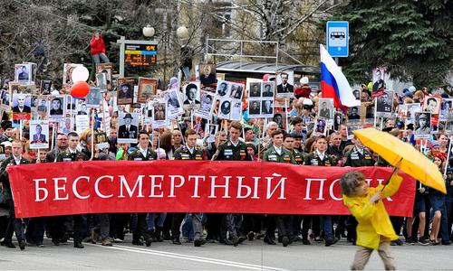 Майские торжества в Керчи проходят «по мытому»