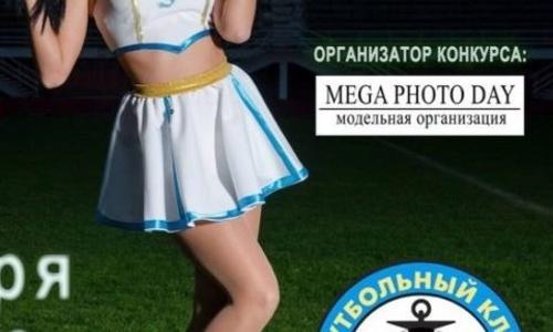 12 керчанок поборются за титул «Мисс ФК Океан 2016»