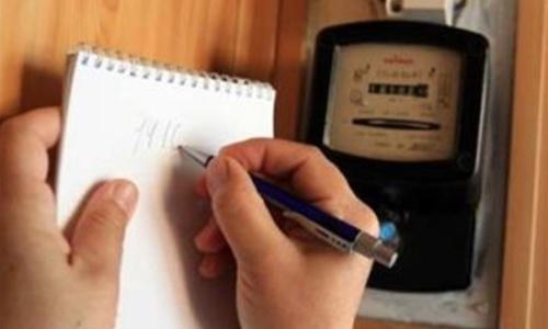 В новом году электричество в Крыму подорожает на 7%