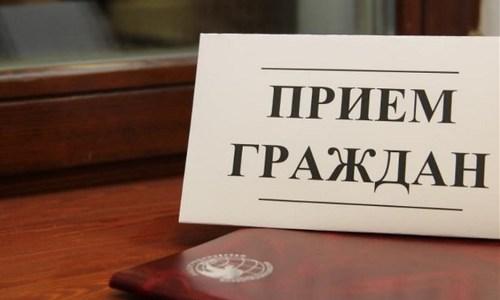 Замглавы администрации Керчи проведет прием