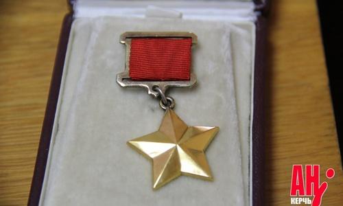 Где хранится «Золотая звезда» города Керчи?