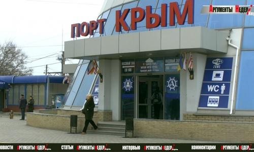 Переправа «Крым-Кавказ» снова работает