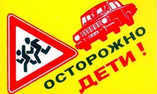 ГАИ призывает водителей ездить 1 сентября с включенными фарами