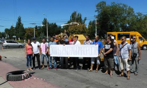 В Керчи акция протеста «Скорбим по нашим дорогам»