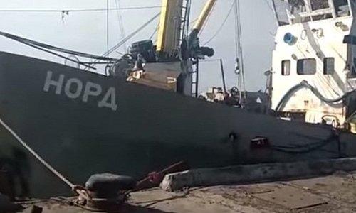 Судно «Норд» снова выставят на аукцион в Украине