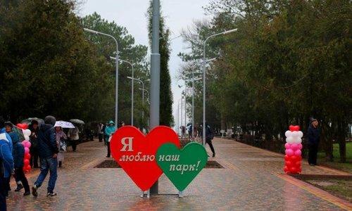 Керчане голосуют за реконструкцию парка