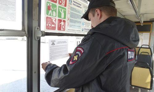 Полиция призывает керчан быть бдительными