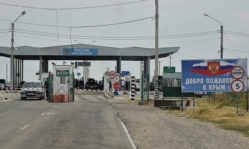 В Крым не пустили россиянку с крупной партией наркотиков