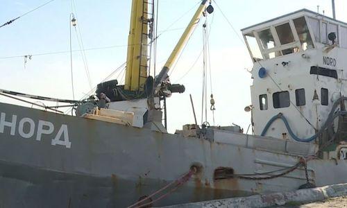 Керченский сейнер «Норд» снова хотят продать