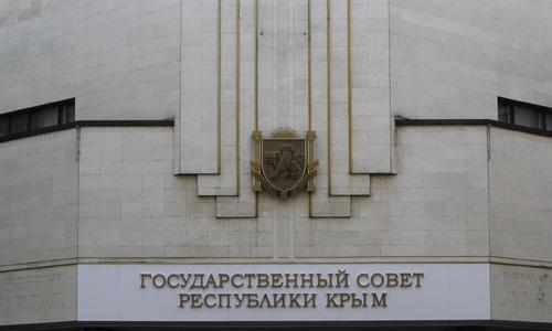 Депутаты приняли трехлетний бюджет Крыма во втором чтении