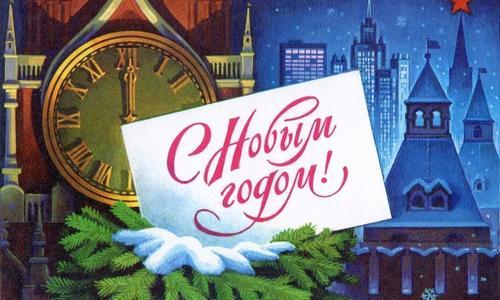 Керчане будут работать в субботу перед Новым годом