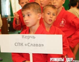 Свое участие в «Кубке двух морей» подтвердили 500 спортсменов - «Керчь»