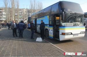 официального дилера прямые автобусы до херсона с керчи долгоживущим