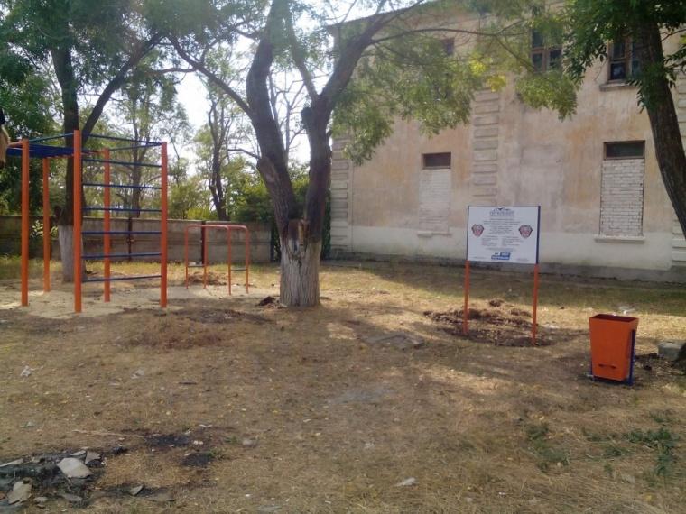 Площадка для воркаута есть теперь и в Багерово